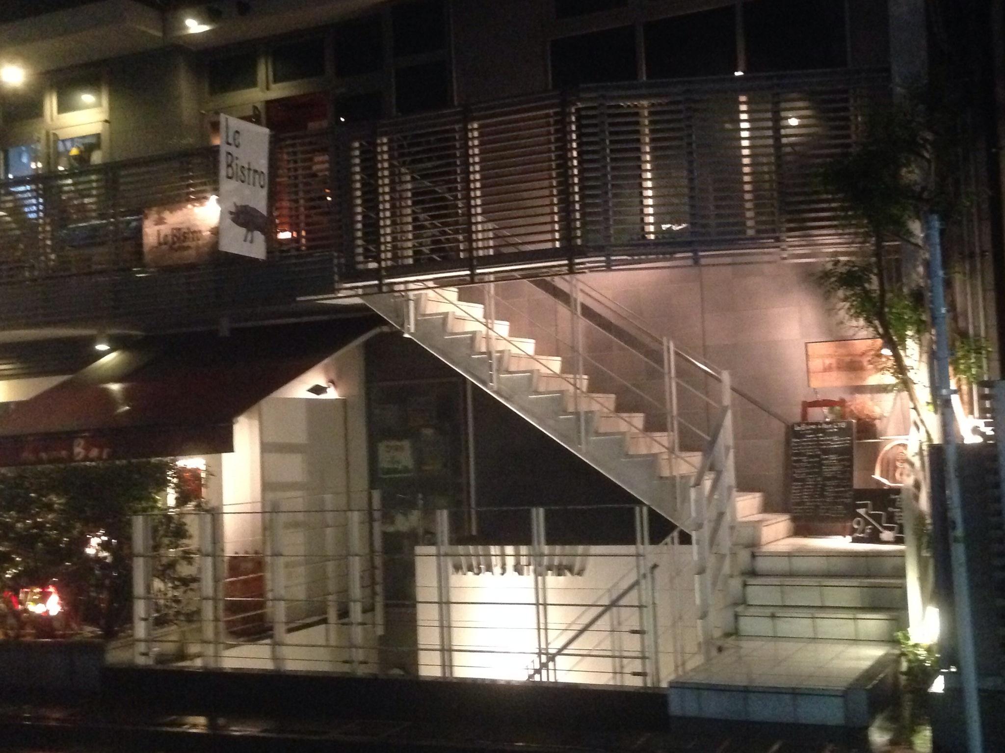 'Masa's kitchen' my favorite Chinese restaurant in Ebisu